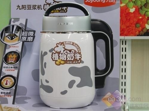 全新植物奶牛 九阳豆浆机升级上市