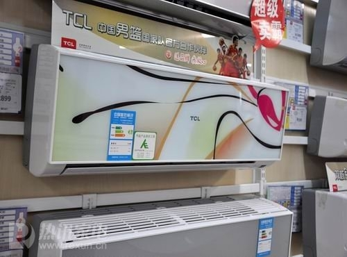 tcl1匹挂式空调现2899元