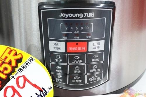 电脑控压更智能 九阳电压力锅60yl1