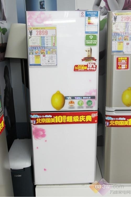 家电下乡超低价 海尔靓丽两门冰箱热卖