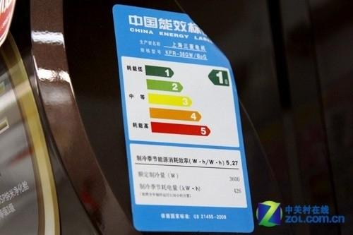 科学控制气流 三菱电机1.5p空调6698元