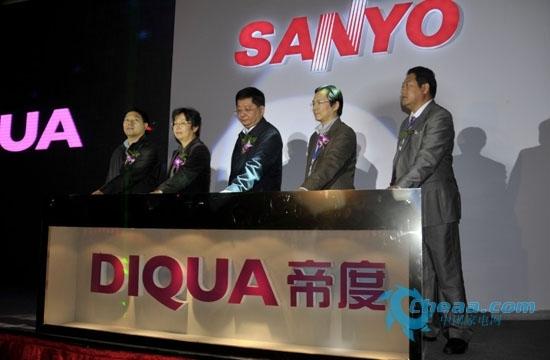 新品牌DIQUA启动仪式