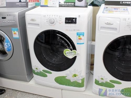 惠而浦安全滚筒洗衣机促销