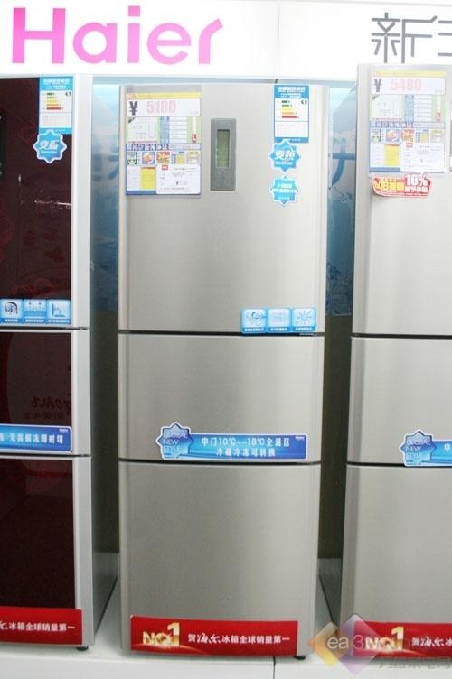 节能靠变频技术 海尔变频冰箱备受关注