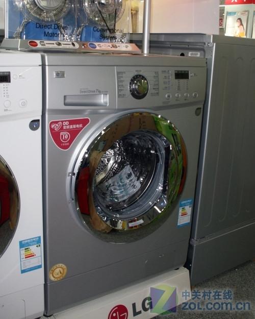 夜间洗也没问题 lg滚筒洗衣机跌破四千