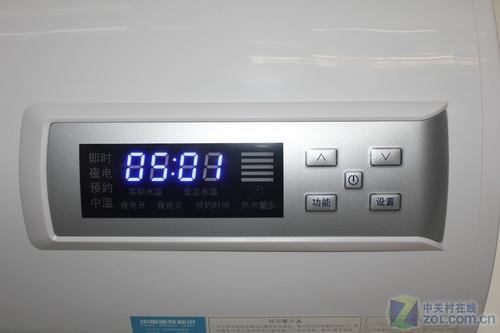 大众优选 万家乐电热水器现价2398元