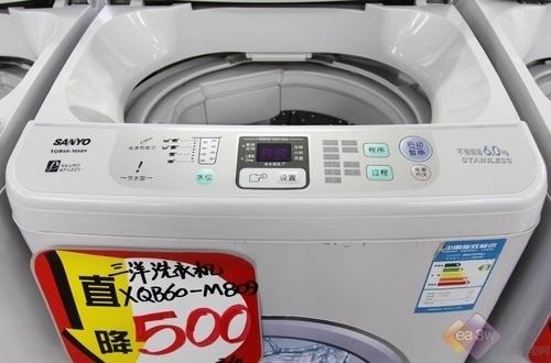 三洋全自动洗衣机如何设置单独脱水