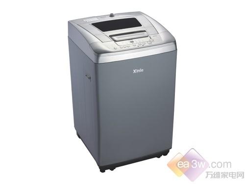 7公斤全自动 新乐洗衣机高性价比推荐