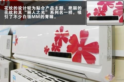 志高丽人之光变频空调 2490元火爆抢购