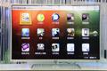 全高清影像<br />TCL智能3D新品