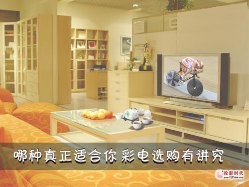 37~40英寸平板电视:适合经济适用房和小型婚
