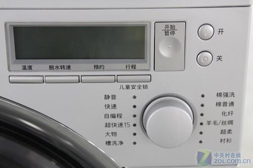 松下7kg滚筒洗衣机4900元