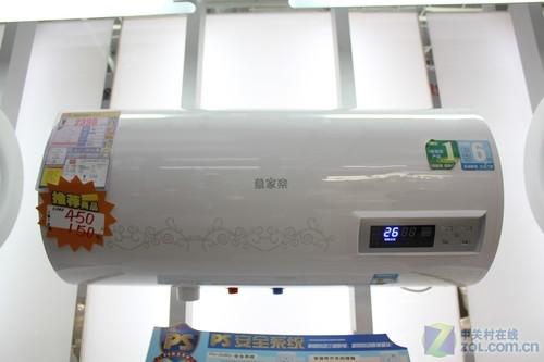 万家乐电热水器2398元