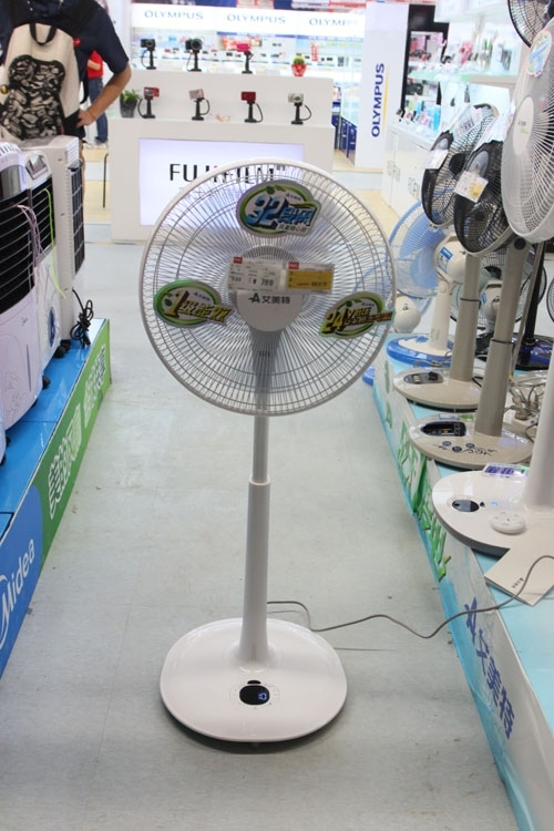 节能更环保 艾美特电风扇fs35108r