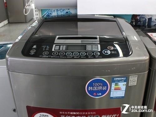 lg xqb130-v3d洗衣机顶盖特写