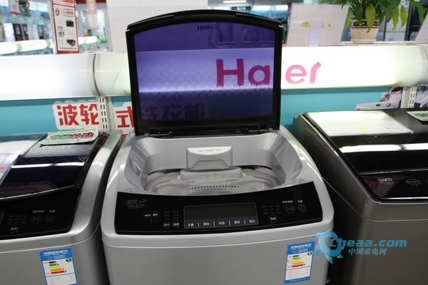3 / 6 海尔波轮洗衣机xqs75-bj1128拥有7.