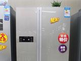伊莱克斯欧悦系列对开门冰箱ESE5608CA