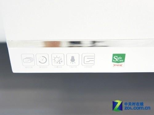 自动控温省心省电 海尔电热水器2080元