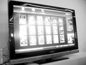 智能電視變形記:屏幕大了機身小了(組圖)