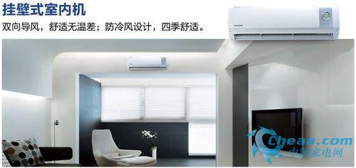 挂壁式室内机:这种类型的室内机与家用分体式
