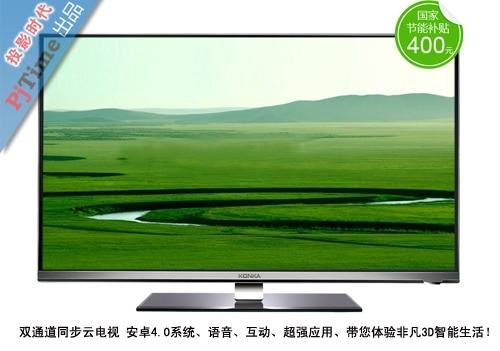 康佳 led47x8100pde液晶电视外形方面,采用无前框的设计外观,让边框