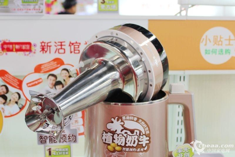 九阳豆浆机dj11b-d19d