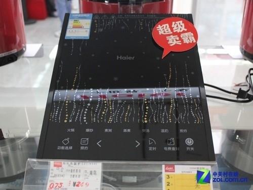 黑晶面板优质线圈 海尔电磁炉仅249元
