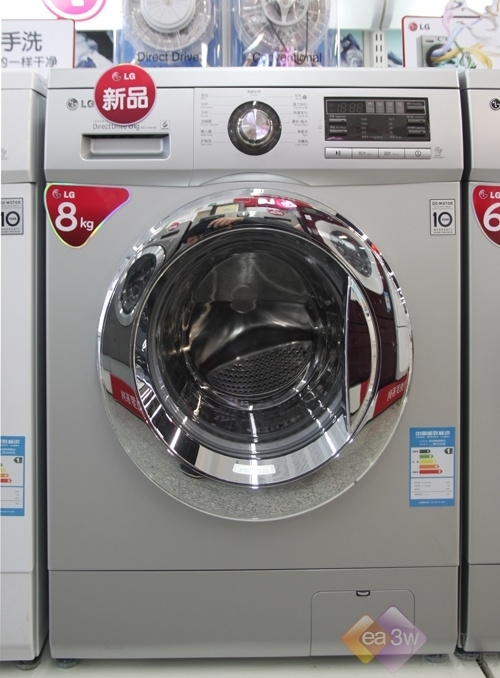 lg8kg新品滚筒洗衣机推荐