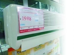 空调销量创30年最大降幅:渠道或将重新定义
