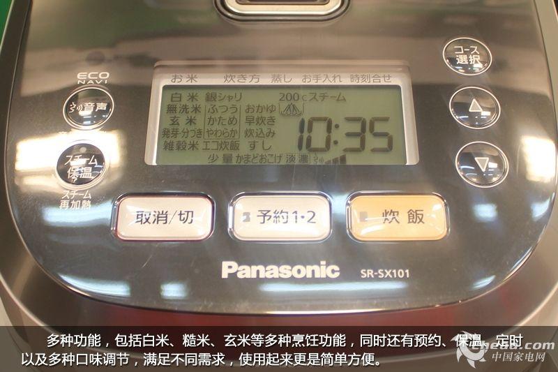 原装新品 松下ih电饭煲sr-sx101图赏
