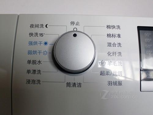 半自动洗衣机旋转钮内部结构图