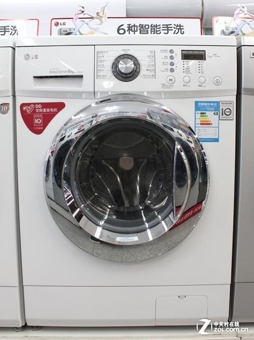 经典外观设计 lg滚筒洗衣机仅售2388元