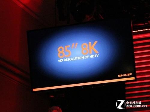 4K分辨率只是小儿科 夏普发布8K液晶产品
