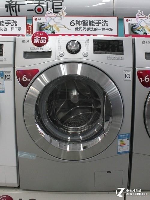 dd变频电机 lg滚筒洗衣机售价4890元