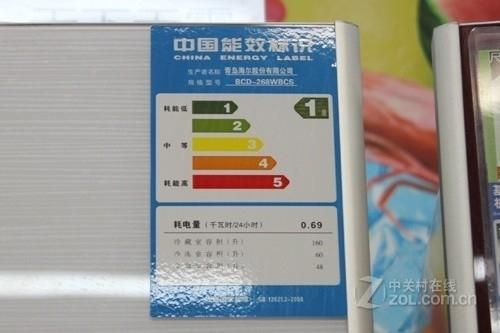 vc诱导保鲜技术 海尔三开门冰箱5299元