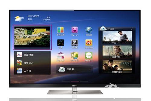 海尔云搜索电视无边框一体设计融合时尚与科技,全景不闪式3d,户内健身