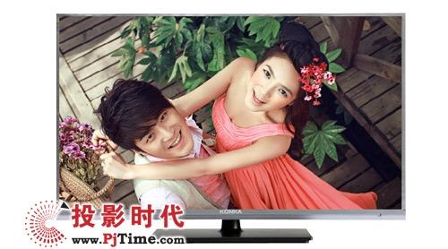 康佳 led42e330ce液晶电视采用全球流行的窄边框
