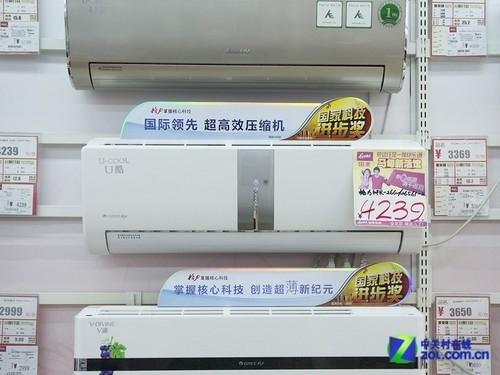 空调频道 行情速递 正文    格力kfr-26gw/(26561)fnaa-2空调采用超薄