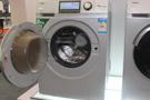 海爾滾筒洗衣機