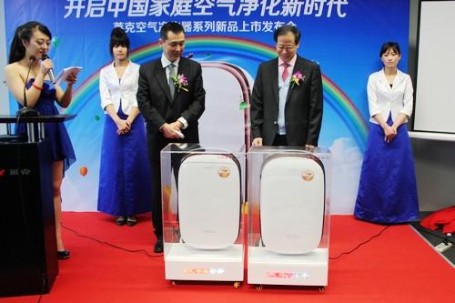 萊克空氣凈化器新品發布