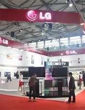 AWE直擊 LG全系列家電新品華麗亮相