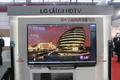 LG 84寸電視