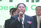 2013中國家電博覽會開幕