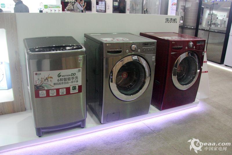 lg洗衣机