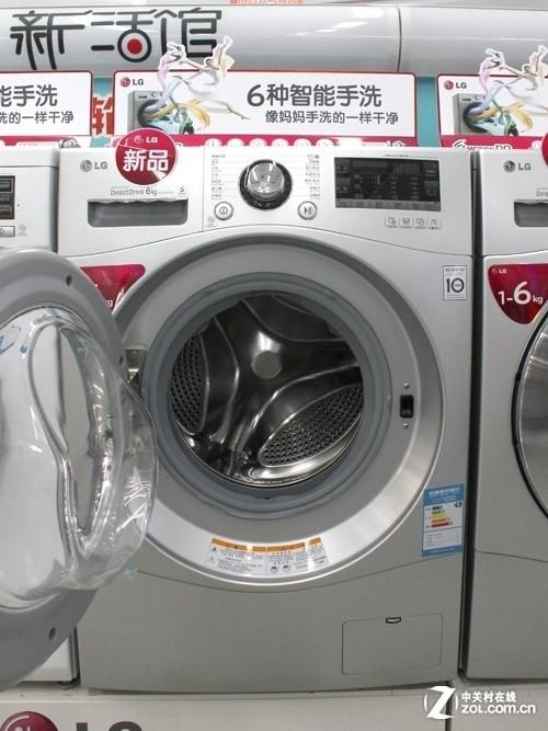 lg滚筒洗衣机售价4890元