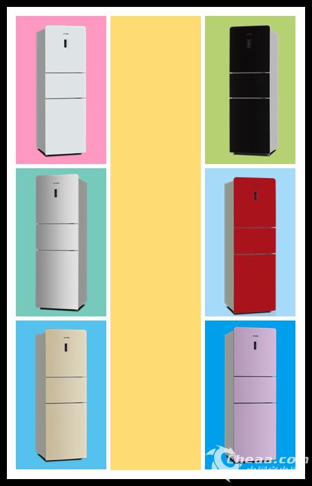 智能多温区 中韩苹果七星系列冰箱推荐