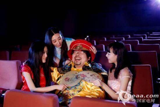 影院玩穿越 长虹u max客厅电视助你当皇帝