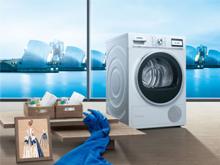 诠释高端品质  西门子热泵自洁干衣机评测