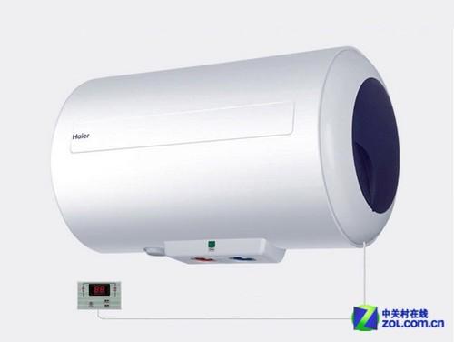 线控操作专利品质 海尔电热水器999元