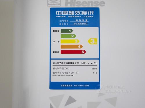海信ef80s3空调制冷量为3500瓦
